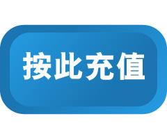 prepaid icon-按此增值-240x200-01